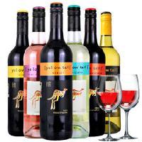 黄尾袋鼠干白葡萄酒价格/黄尾袋鼠价格/红酒批发