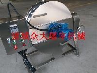 电加热夹层锅 牛肉酱花生酱可倾斜自动搅拌炒锅
