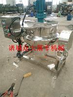牛肉酱炒锅自动控温自动搅拌可倾斜出料