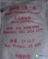 焦磷酸二氢二钠生产厂家