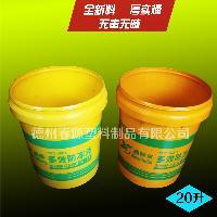 20升涂料塑料桶,25L塑料桶生产厂家