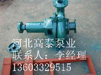 3PN卧式泥浆泵PN耐磨泥浆泵