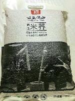 云南特产 原生态 西盟米荞 防便秘降三高