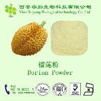 厂家现货供应 喷雾干燥 速溶 纯天然 榴莲粉