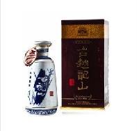 古越龙山20年价格】古越龙山花雕酒专卖【木盒装