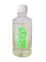 乳清发酵液