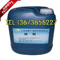 九州娱乐官网级防腐保鲜剂植酸优质供应商