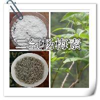 藤茶提取物  二氢杨梅素98%  1公斤起批