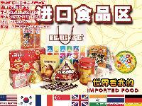 韩国食品进口报关代理流程