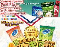 韩国食品进口报关代理公司