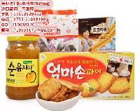 韩国食品进口报关公司