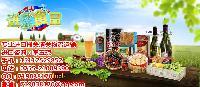 韩国食品进口清关代理