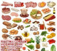 广州食品进口报关运输
