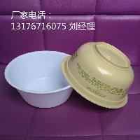 175口径方便面塑料碗/pp米线塑料碗