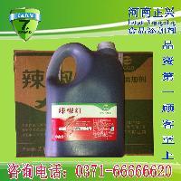 食品级 天然 辣椒红 油溶 水溶