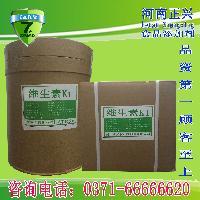 食品级 天然 维生素K1油 98%