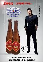 精品KTV酒吧啤酒招金昌代理区