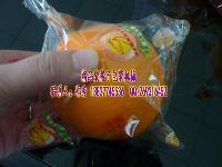 脐橙套袋包装机柑桔包装机全自动脐橙包装机