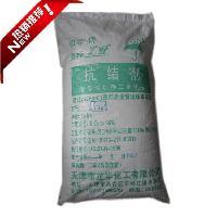 厂家直销 食品级抗结剂 优质药用辅料 龙华二氧化硅