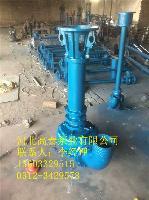 NYL泥浆泵厂家 80NYL45-14 液下泥浆泵价格