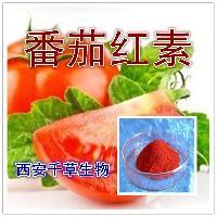 番茄红素5%  厂家现货 优质低价番茄提取物