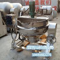 环保节能炒酱锅