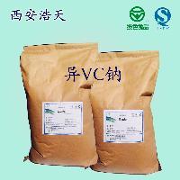 异vc钠食品级