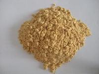 乳酸链球菌素 现货批发 天然防腐剂