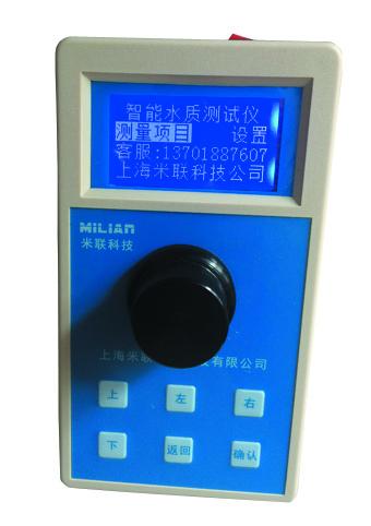 氨氮检测仪 便携式氨氮检测仪