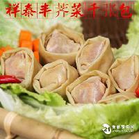 祥泰丰美食 千张包子 浙江特产荠菜味 速冻