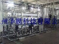 硫酸软骨素超滤膜浓缩设备
