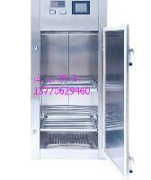 食品包装材料低温烘干臭氧灭菌柜
