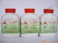 优质α-淀粉酶