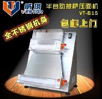 威塔 15寸半自动披萨压面机木箱打包 包物流