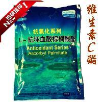 食品级L-抗坏血酸棕榈酸酯价格