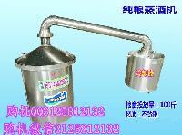 威海防糊锅蒸酒机,家用粮食蒸酒机