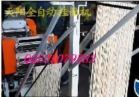自动上架五对棍挂面机 挂面机成型设备
