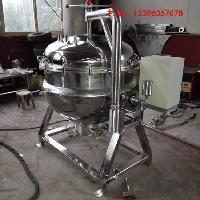 高温高压煮锅型号全厂家可定制