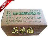 供应正品乳化剂 威客牌 蔗糖脂肪酸酯