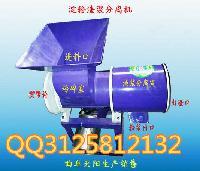 适于农户分散加工使用的一种莲藕制粉设备