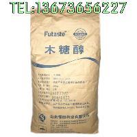 木糖醇优质供应商