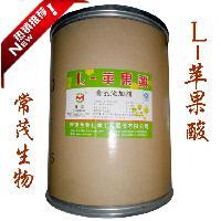 L-苹果酸河南优质供应商