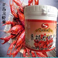 香辣龙虾膏