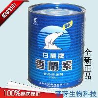 白熊500克香兰素