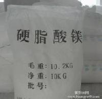 {推荐}食品级硬脂酸镁生产厂家