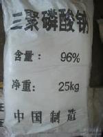 {推荐}食品级三聚磷酸钠生产厂家