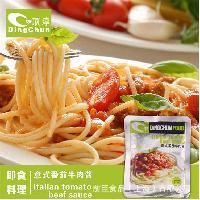 意大利番茄牛肉 面料理包