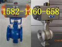 QV647H-16C/25C/40C气动V型球阀