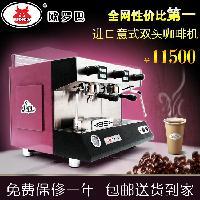 LU-2GS进口配件商用咖啡奶茶店半自动意式双头咖啡机