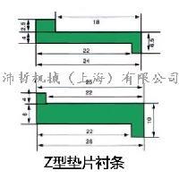 供应各种材质各种节距的网带链 价格低廉
